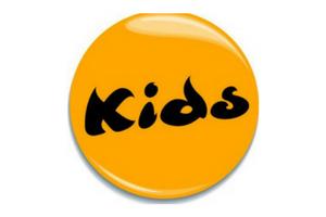 Image result for kids strut